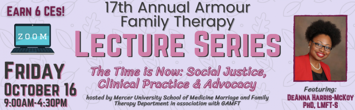 17th Annual Armour Lecture